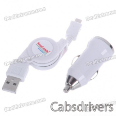 Mini Car Adapter/Charger + Micro 5-Pin Retractable Cable for Nokia/Motorola + More (White) - 0