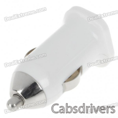 Mini Car Cigarette Powered 1000mA USB Adapter/Charger - White (DC 12~24V) - 0