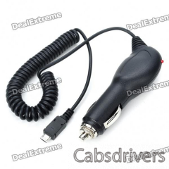 Car Cigarette Powered USB Adapter/Charger for Nokia E7/E-00 - 0
