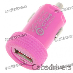 Car Cigarette Powered 1000mA USB Adapter/Charger - Purple (DC 12V/24V) - 0