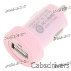 Car Cigarette Powered 1000mA USB Adapter/Charger - Pink (DC 12V/24V) - 0