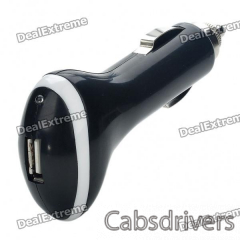 Compact Car Cigarette Powered Charging Adapter for Cell Phone/MP3/MP4 - Black - 0