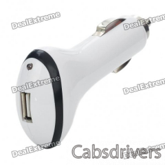 Compact Car Cigarette Powered Charging Adapter for Cell Phone/MP3/MP4 - White - 0