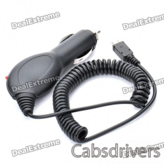Car Cigarette Lighter Power Charger Adapter for HTC STATUS + More (DC 12~24V) - 0