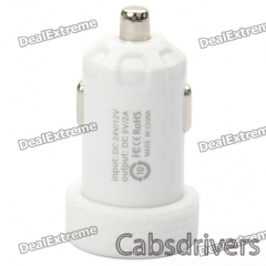 Universal 2000mA USB Car Charger Adapter for Digital Devices - White (12~24V) - 0