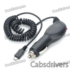 Car Cigarette Lighter Powered Charger for HTC Incredible S/Desire Z/S710E - 0