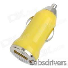 Car Cigarette Powered USB Adapter/Charger - Yellow (12~24V) - 0