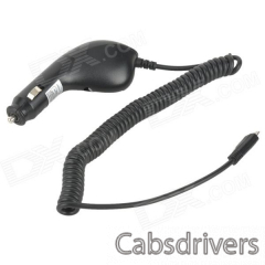 Car Cigarette Powered Retractable Charging Cable for Samsung i9300 - Black - 0