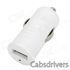 i-Mill USB Car Powered Charger Adapter for Iphone / Ipad - White (DC 8~14V) - 0