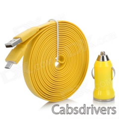 Car Cigarette Powered Charging Adapter + Micro USB Data / Charging Flat Cable for Samsung - Yellow - 0