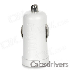 i-Mill Dual USB 5V 3A Car Cigarette Charger for Iphone 5 / Ipad 2 / Android + More - White - 0