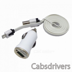 Car Cigarette Lighter Plug Power Charger w/ Flat Micro USB Male to USB Male Charging Cable - White - 0