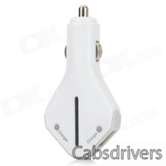 Riveman Car Cigarette Powered Charging Adapter Charger w/ Dual USB Output for Cell Phone - White - 0