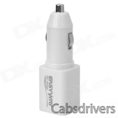 EasyWay Car Cigarette Powered Charging Adapter Charger w/ USB Output - White - 0