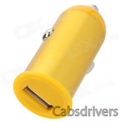 5V 2100mA USb 2.0 Car Cigarette Lighter Charger for Iphone 5 / 4 / 4S / Ipad MINI + More - Golden - 0