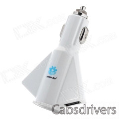 ST-06 Airplane Style Car Charger w/ 4-Port USB Output for Iphone / Samsung - White - 0