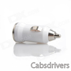 Mini Car Cigarette Lighter Charger Adapter - White (DC 12~24V) - 0