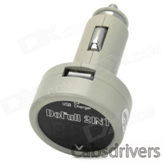 """DF01 2-in-1 1"""" Car Voltmeter + USB Charger for Cellphones / Tablets + More - Greyish White + Black - 0"""