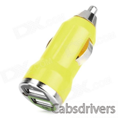 Car Cigarette Powered Charging Adapter w/ Double USB Output - Yellow - 0