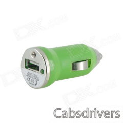 Mini Car Cigarette Lighter Charger for Iphone / Ipad / MP3 / Tablet PC + More - Green (12~24V / 2A) - 0