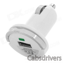 Y-C-W Universal USB Output Car Charger w/ Grip + Indiator - White - 0