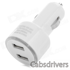 Universal Dual Female USB Output Car Charger - White - 0