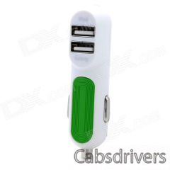 Car Cigarette Powered Charging Adapter Charger w/ Double USB Output - White - 0