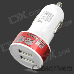 BSF-07A Universal Convenient 5V 2.1A / 1A Dual USB Output Car Charger - White + Red (12~24V) - 0