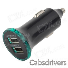 Convenient Universal 5V 2.1A / 1A Dual USB Output Car Charger - Black + Silver - 0