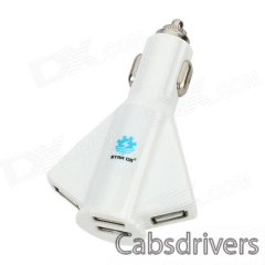 STAR GO ST-06 Airplane Style Car Cigarette Powered Charging Adapter Charger w/ 4-Port USB - White - 0