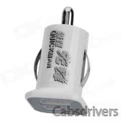 QUICKMAN Car Cigarette Powered Charging Adapter Charger w/ Dual USB Output - White - 0