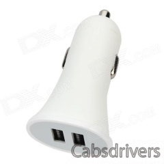 Car Cigarette Powered Charging Adapter Charger w/ Dual USB Output - White (12~24V) - 0