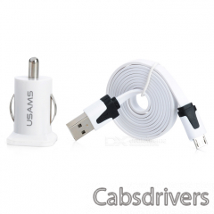 USAMS Dual-USB Car Cigarette Power Charger + Micro USB Cable for Nokia / Samsung / HTC / Motorola - 0