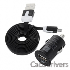 Car Charger + USB to Micro USB Data Sync / Charging Flat Cable for Samsung / HTC + More - Black - 0