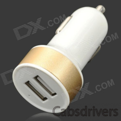 2A Dual USB Car Cigarette Lighter Charger - White + Golden + Multi-Colored - 0