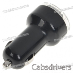 Car Cigarette Powered Dual USB Adapter/Charger for Ipad - Black (DC 12~24V) - 0