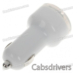 Car Cigarette Powered Dual USB Adapter/Charger for Ipad - White (DC 12~24V) - 0