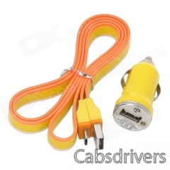 Car Power Charger + USB Male to Micro USB Male Data & Charging Flat Cable - Orange + White + Yellow - 0