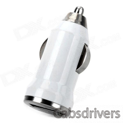 TJY-T828 USB Car Charger Adapter w/ Power Indicator - White + Silver (12~24V) - 0