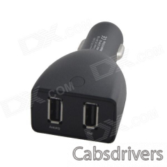 HH-163 Car Cigarette Powered Charging Adapter Charger w/ Dual USB Output - Black - 0