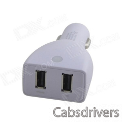 HH-163 Car Cigarette Powered Charging Adapter Charger w/ Dual USB Output - White - 0