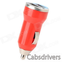 Mini Compact Universal Dual USB Output Car Charger w/ LED Indicator - Red - 0