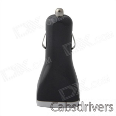 Portable Car Cigarette Powered Dual USB Charger for IPHONE / IPAD / IPOD - Black + White (12~24V) - 0