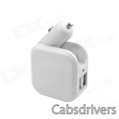 Universal Home Double Use / Car Cigarette Lighter Power Adapter Charger w/ US Plug - White - 0