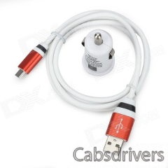 USB Car Cigarette Lighter Power Adapter + Micro USB Charging Cable Set - White + Red - 0