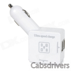 Universal Square Shaped 6A 4-Port USB Car Charger Adapter - White - 0