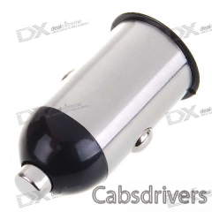 500mA Car Cigarette Powered USB Adapter/Charger (DC 12V/24V) - 0