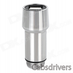 Universal 5V / 2.4A Dual-USB Smart Car Charger Adapter - Silvery Grey - 0